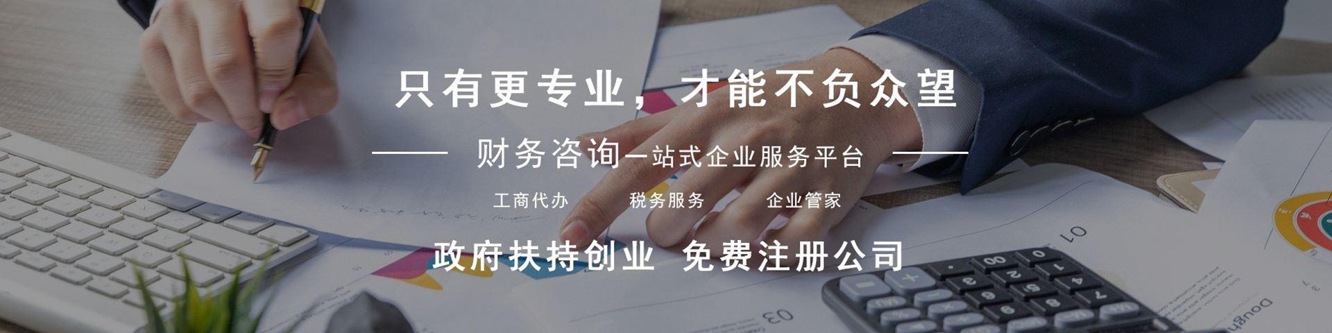 郑州餐饮管理服务公司拥有多年餐饮管理经验,提供食堂餐饮配送等多功能用餐服务,是郑州餐饮承包、工厂